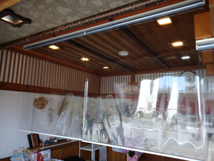 立川ブラインド(2連飛沫防止ロ-ルスクリ-ン)設置の画像