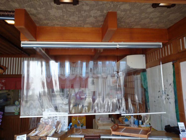 立川ブラインド(透明ロ-ルスクリ-ン)設置の画像