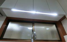 明るく手元を照らすLEDライン照明